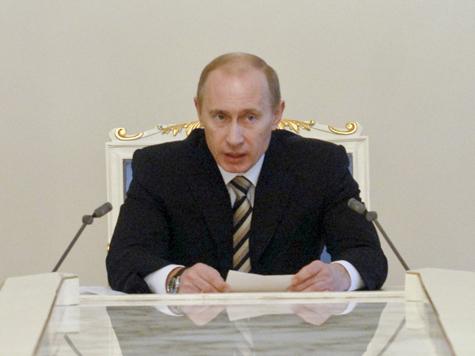 Владимир Путин: «У вас совесть есть? Нет?»