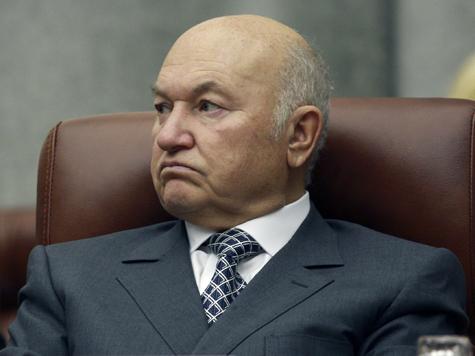 Юрий Лужков -