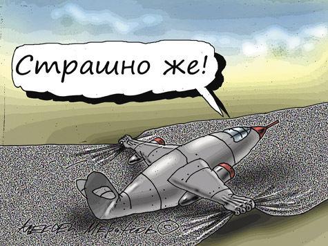 Четыре новейших боевых самолета не смогли взлететь на репетиции МАКС-2013