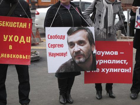 В Москве заступились за узбекского журналиста