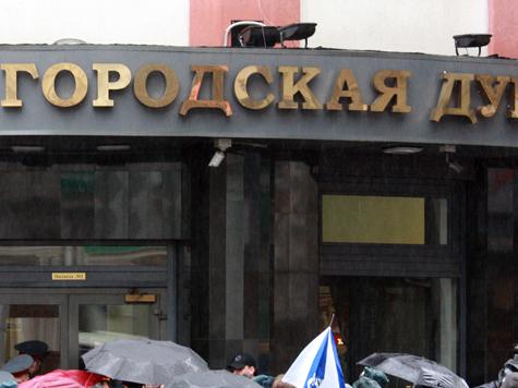 У Москвы появилась своя Общественная палата