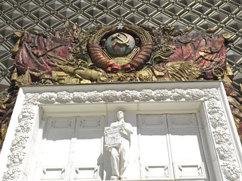 ввц павильоны аренда памятников культуры