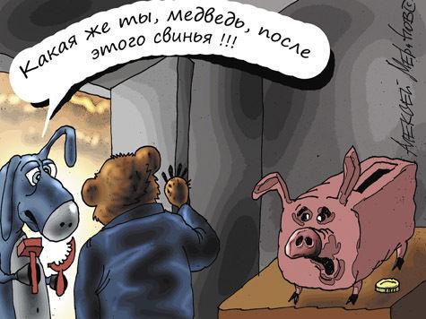 единая россия иностранное финансирование кпфр финансовая поддержка спонсоры
