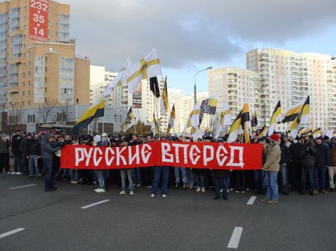 """""""Русский марш"""" сменил девиз"""