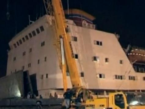 Куба объяснила, какие ракеты перевозились на северокорейском судне, задержанном в Панаме
