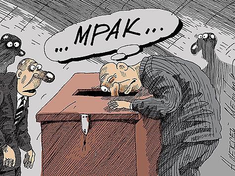 выборы рисунки: