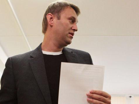 Из дела Навального исчезли листы. Суд перенесен