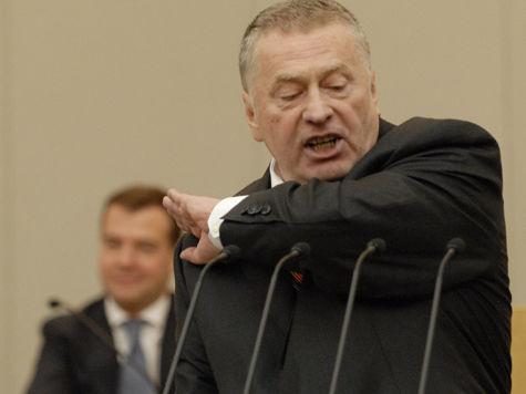 Жириновский потребовал отставки
