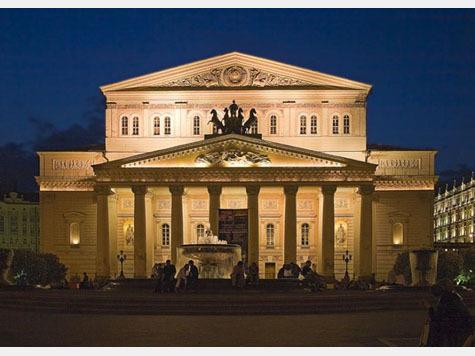 Президент наградил за вклад в реконструкцию Большого театра