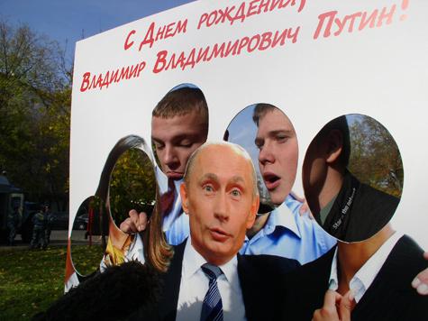 Поздравление путина с днем журналиста