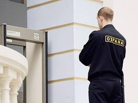 Будущие охранники не смогут диктовать условия экзамена