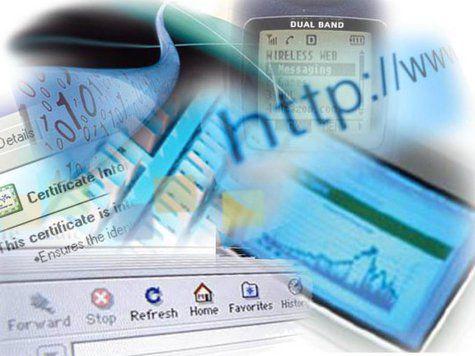 ФСБ добивается полного доступа к данным интернет-пользователей