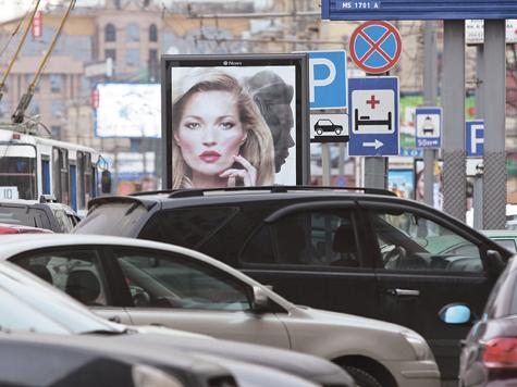 Москве предложили выход из пробок
