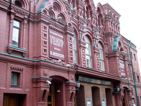 В Театре Маяковского - новый назначенец