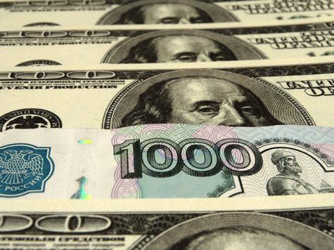 Российские клубы не вошли в список самых дорогих клубов мира
