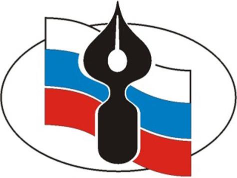 К Первому Форуму православной молодежи