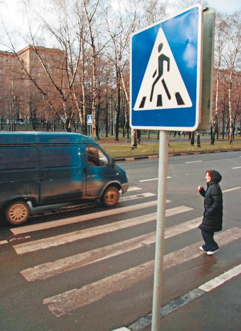 Водители объявили войну пешеходам