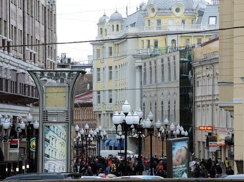 Арбат благоустроят за 340 млн рублей