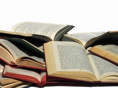 ВВЦ окажется во власти книг