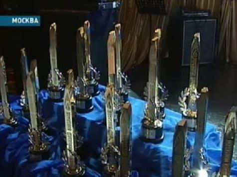 Лауреаты поднялись на «Финансовый олимп»