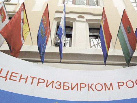 Центризбирком разрешил финансировать «Единую Россию» из-за рубежа
