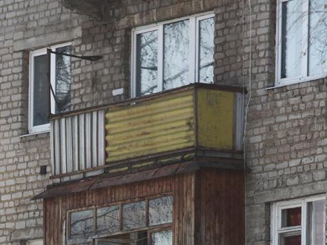 Пятиэтажки уходят в историю