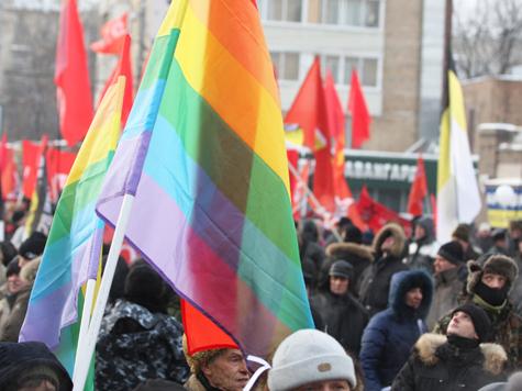 Rammstein взорвал гей-бомбу и напугал депутата