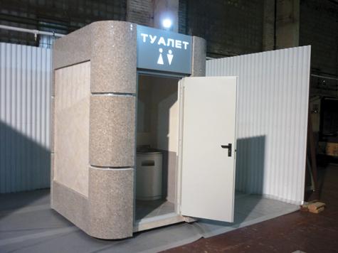 В городской туалет можно будет сходить по большой, малой и экстренной нужде