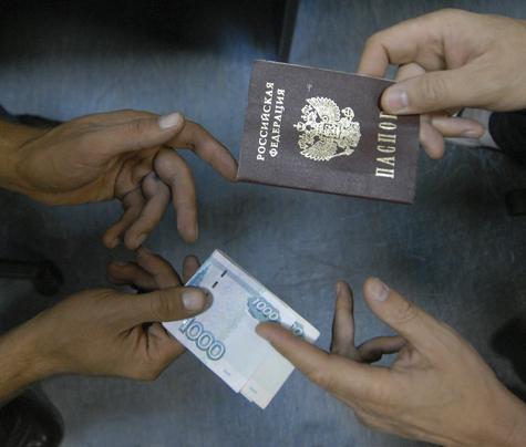 В метро накрыли рынок «липовых» документов
