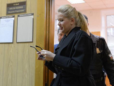 Васильева отреклась от 13-комнатной квартиры