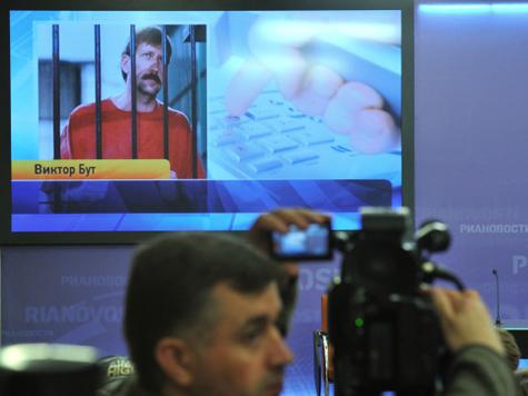 Виктора Бута могут передать России по конвенции о передаче осужденных