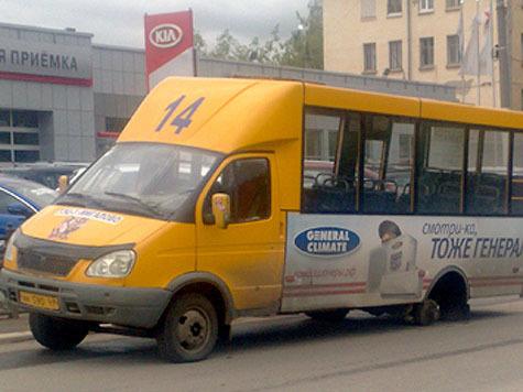 """Схема движения  """"маршруток """" в Твери может измениться."""