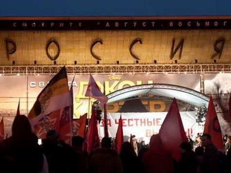 Субботние митинги: задержаны 20 человек