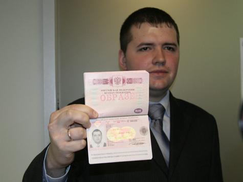 Паспорт с«пальчиками» увидел свет