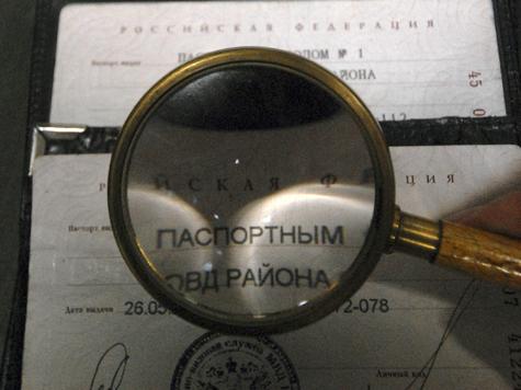 Анонимам запретили путешествовать из Петербурга в Москву