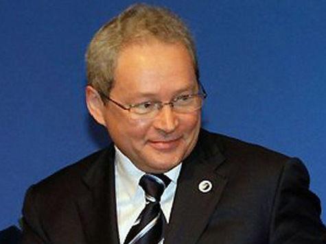 Против губернатора Пермского края возбудили дело