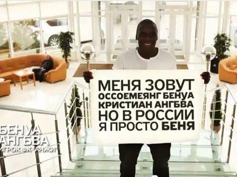 Иностранцы в России борются с расизмом - но кто их услышит? ВИДЕО