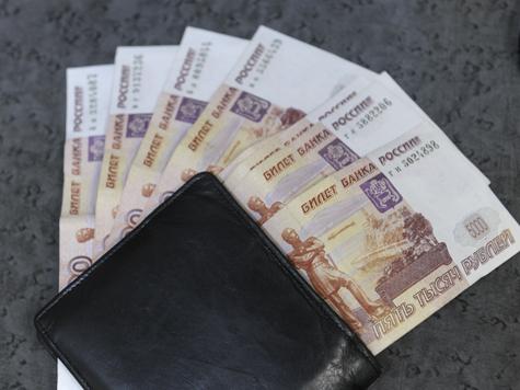Грабитель обменял в банке липовую бомбу на деньги