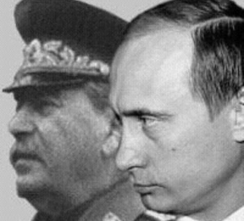 Иосиф Виссарионович Путин
