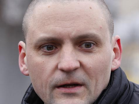 Охота на Удальцова продолжается