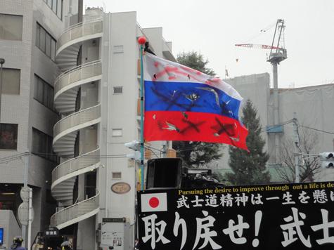 Российский флаг осквернили в Токио
