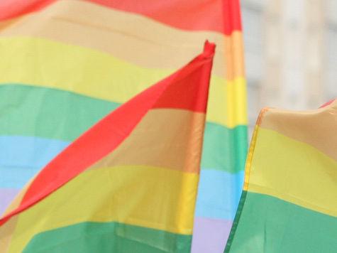 геи лгбт гомофобия