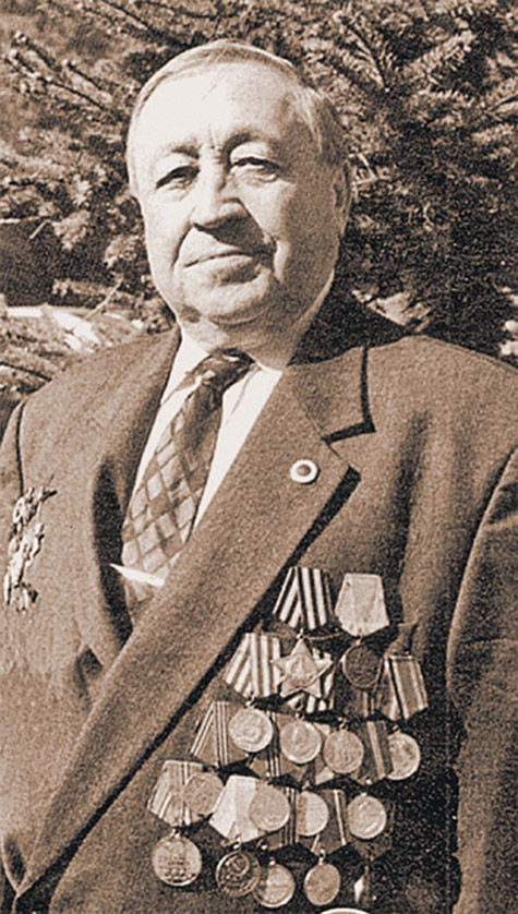 сергей маслов ветеран пушкино карательный отряд немцы