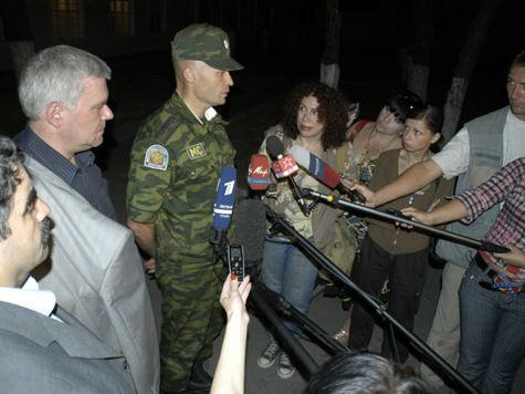 грузия южная осетия август 2008 война с грузией