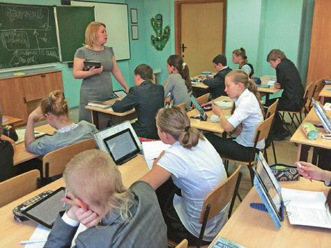 электронный учебник ноутбук планшет смартфон обучение в школе