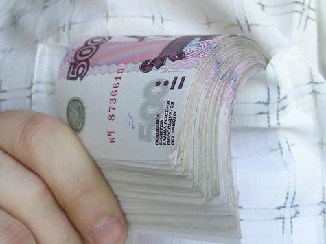 Банкротов внесут в чёрный список