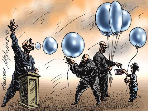 Политический цирк