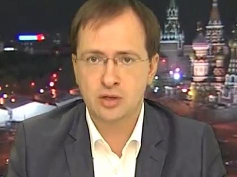 Владимир Мединский — «МК»: «Закрывать постановку не в компетенции Минкульта»