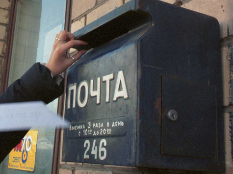 Инфляция пришла по почте