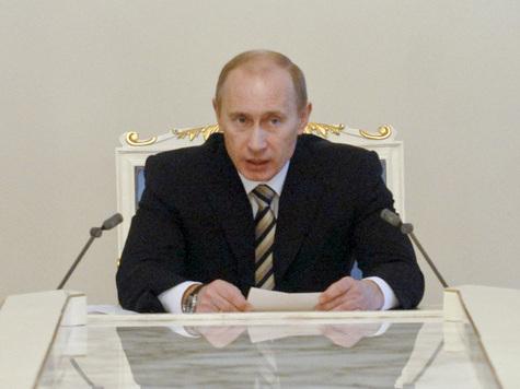 Путин считает, что